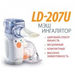 Ингалятор электронно-сетчатый Little Doctor LD-207U с Mesh-технологией
